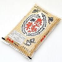 福井県産コシヒカリ100% 残留農薬検査済み / 感動の米 コシヒカリ 玄米 (5kg)