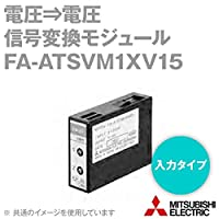 MEE FA-ATSVM1XV15 信号変換モジュール (入力タイプ) (電圧⇒電圧) (入力信号:1~5V) NN