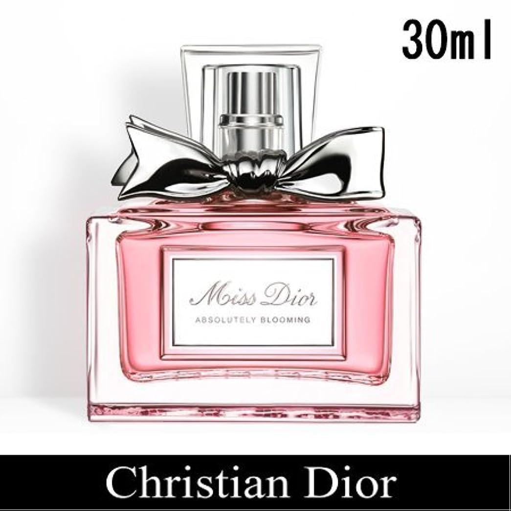 解体するおとなしいチョーククリスチャン ディオール(Christian Dior) ミス ディオール アブソリュートリー ブルーミング 30ml[並行輸入品]