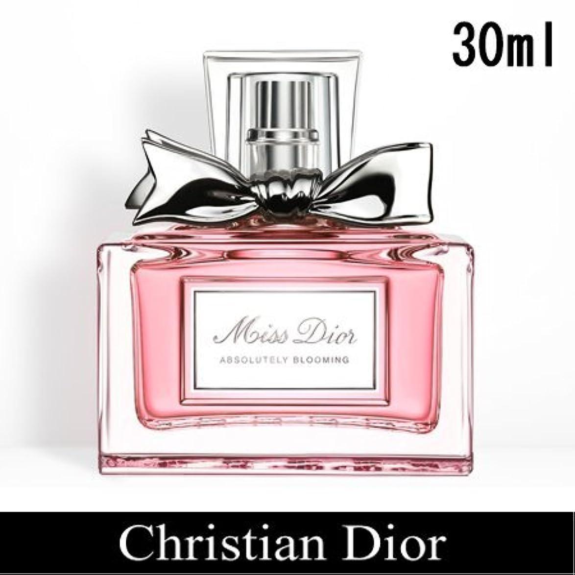 国反射まどろみのあるクリスチャン ディオール(Christian Dior) ミス ディオール アブソリュートリー ブルーミング 30ml[並行輸入品]