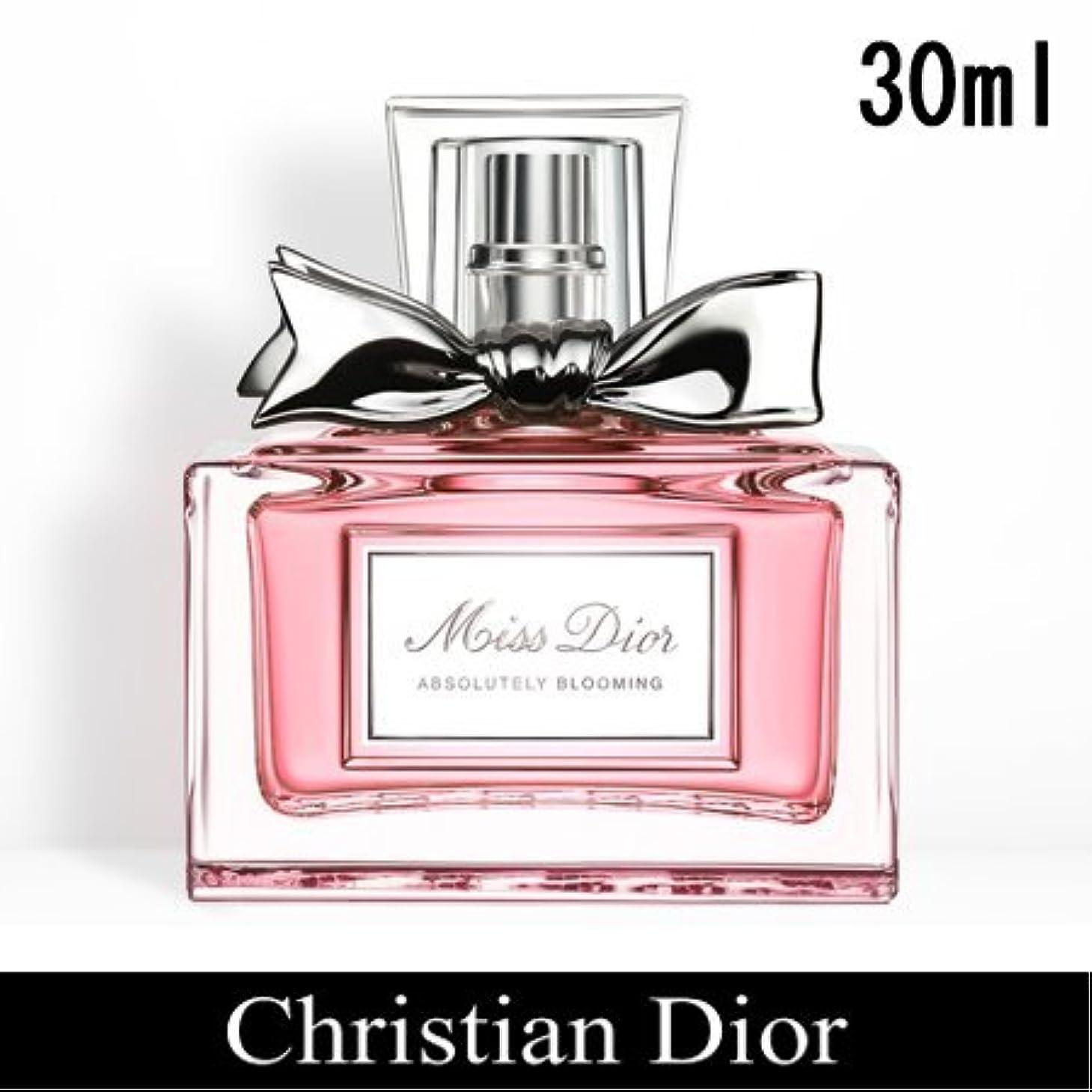 クランプ気分が良い耐久クリスチャン ディオール(Christian Dior) ミス ディオール アブソリュートリー ブルーミング 30ml[並行輸入品]