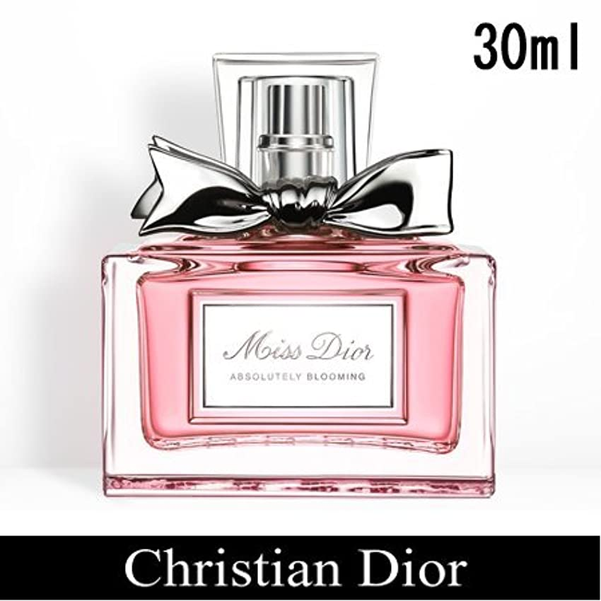 アルカイック砂黒板クリスチャン ディオール(Christian Dior) ミス ディオール アブソリュートリー ブルーミング 30ml[並行輸入品]