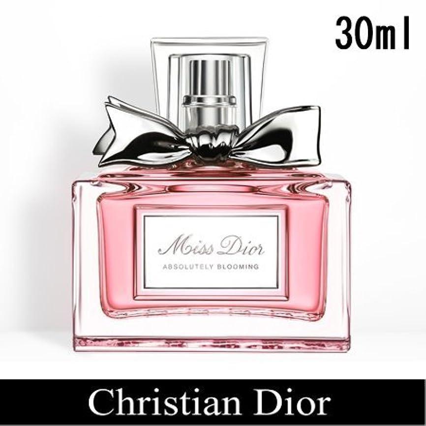 貼り直す領事館を必要としていますクリスチャン ディオール(Christian Dior) ミス ディオール アブソリュートリー ブルーミング 30ml[並行輸入品]
