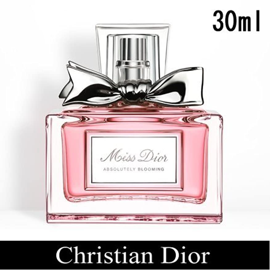 毛布犬フルーツクリスチャン ディオール(Christian Dior) ミス ディオール アブソリュートリー ブルーミング 30ml[並行輸入品]