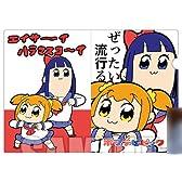 ポプテピピック クリアファイル 「エイサイハラマスコイおどり」ver.