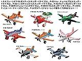 トミカ プレーンズ P-01 ダスティ(スタンダードタイプ)と、P-02 エル・チュパカブラ(スタンダードタイプ)と、P-03 リップスリンガー(スタンダードタイプ)と、P-05 ブルドッグ(スタンダードタイプ)と、P-08 ダスティ(レーシングタイプ)と、P-09 サクラ(スタンダードタイプ)と、P-12 ダスティ(スーパーチャージタイプ)と、P-14 ダスティ(ジョリー・レンチ隊タイプ)の合計8点セット!!