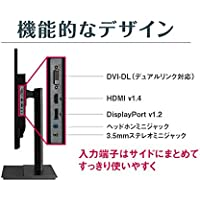 Acer 31.5型ワイド液晶ディスプレイ EB321HQUBbmidphx(非光沢/2560x1440/ブラック/DVI-DL(Dual Link対応)・HDMI v1.4・DisplayPortv1.2/スピーカー/イヤホン...