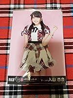 NO.1 AKB48 入山杏奈 春の単独コンサート 生写真