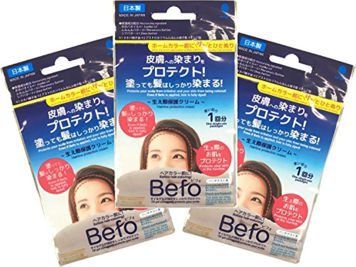 血まみれのアシスタントボード紀陽除虫菊 生え際保護クリーム Befo 3個セット