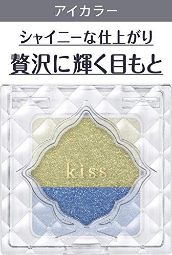 キス デュアルアイズ S09 Perruche ライムグリーン×ブルー