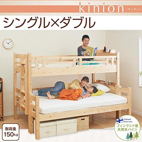 2段ベッド ベッド 『 ダブルサイズになる・添い寝ができる二段ベッド キニオン /シングル・ダブル/ホワイト/ 』 040117228-002