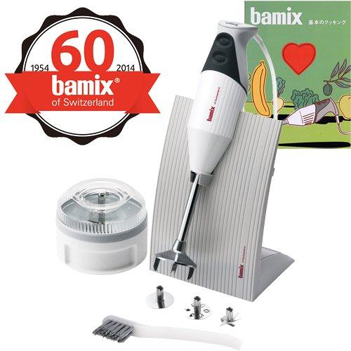bamix(バーミックス)M300 60周年 ベーシックセット ホワイト M300BSWH