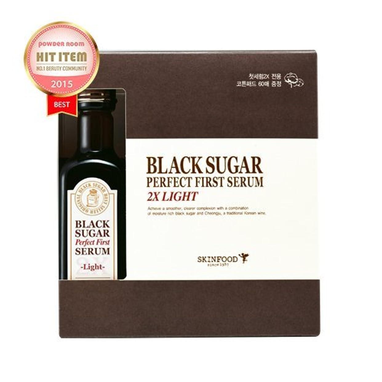 真実生産性居間(SKINFOOD スキンフード)Black Sugar Perfect First Serum 2X light ブラックシュガー パーフェクトファーストセラム2X ライト skin-brightening and Anti-wrinkle...