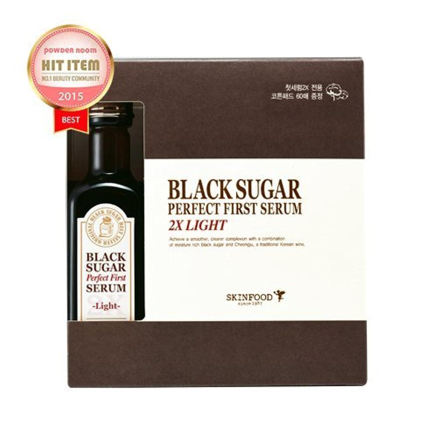 別の彼ら開拓者(SKINFOOD スキンフード)Black Sugar Perfect First Serum 2X light ブラックシュガー パーフェクトファーストセラム2X ライト skin-brightening and Anti-wrinkle...