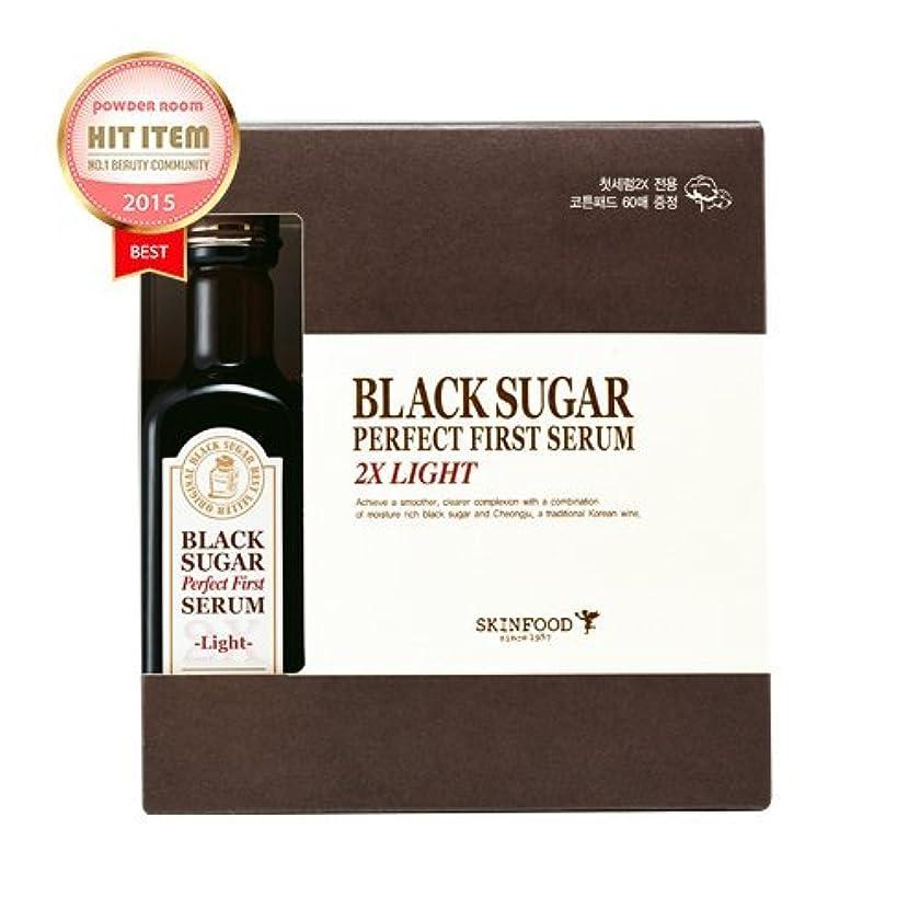 規範高くペースト(SKINFOOD スキンフード)Black Sugar Perfect First Serum 2X light ブラックシュガー パーフェクトファーストセラム2X ライト skin-brightening and Anti-wrinkle...