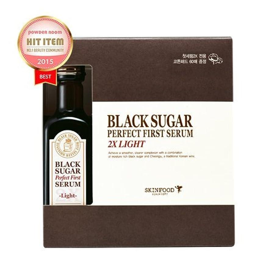 好奇心盛協同永久に(SKINFOOD スキンフード)Black Sugar Perfect First Serum 2X light ブラックシュガー パーフェクトファーストセラム2X ライト skin-brightening and Anti-wrinkle...
