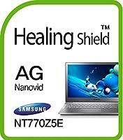 Healingshield スキンシール液晶保護フィルム Anti-Fingerprint Anti-Glare Matte Film for Samsung Laptop Sense NT770Z5E