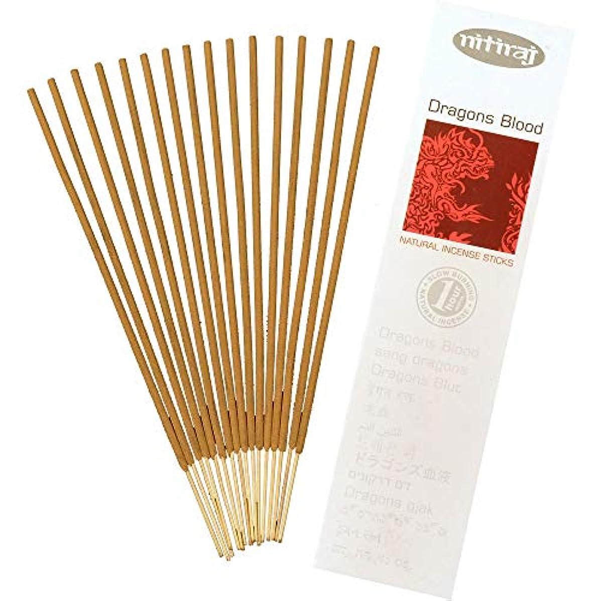 良性けがをする些細なNitirajプラチナ天然Incense Sticks Slow Burning 1hr。2パック DRAGONSBLOOD