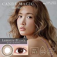 キャンディーマジックワンデーアクア 10枚入 2箱セット 【 ルミエールブラウン 】 (-8.00)