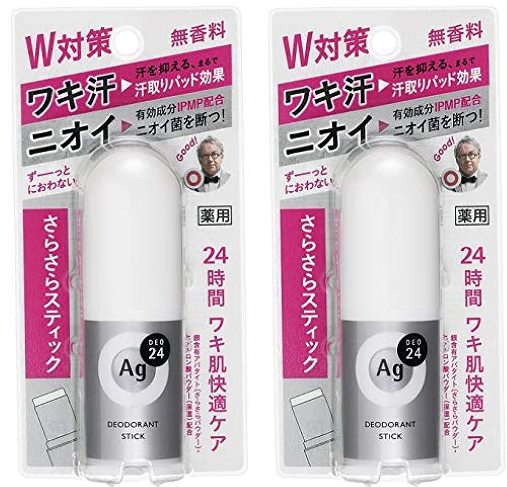 北西染料外交【まとめ買い】エージーデオ24 デオドラントスティック 無香料 20g×2個 (医薬部外品)