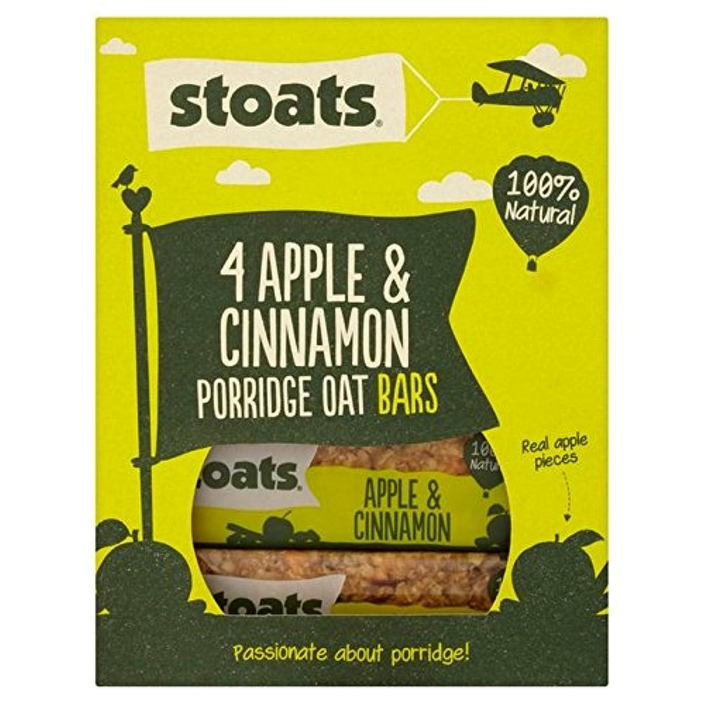 羨望外国人効率的に(Stoats) アップル&シナモンオート麦バー4Pk 200グラム (x4) - Stoats Apple & Cinnamon Oat Bars 4Pk 200g (Pack of 4) [並行輸入品]