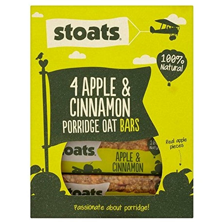 境界リスキーなあらゆる種類のStoats Apple & Cinnamon Oat Bars 4Pk 200g - (Stoats) アップル&シナモンオート麦バー4Pk 200グラム [並行輸入品]