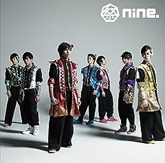 祭nine.「太陽ZAN-MAI」のジャケット画像