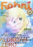 コミックREX2014年11月号増刊 Febri Vol.25