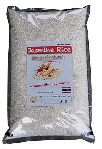 Thailand Jasmine rice Original blend 白米 5kg MFD17 for Pro プロ御用達 ジャスミン米弁印