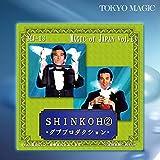 ◆マジック関連◆SHINKOH Vol.2 ダブプロダクション◆MJ-13