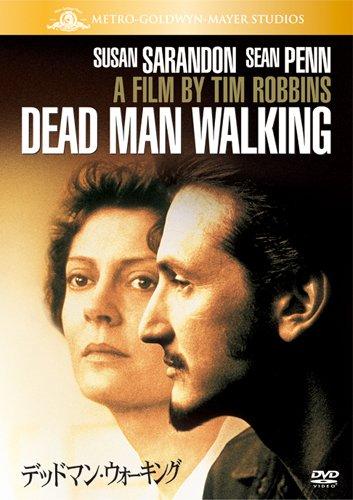 デッドマン・ウォーキング [DVD]の詳細を見る