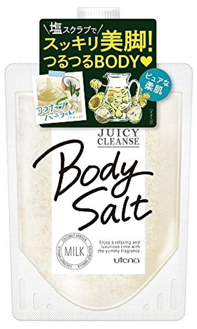 スポンジ聖域長方形JUICY CLEANSE(ジューシィクレンズ) ボディソルト ミルク 300g