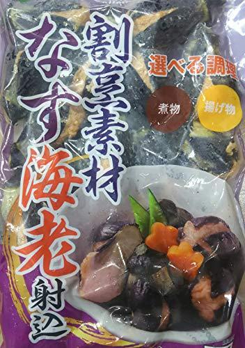ベストセラー 割烹 茄子海老射込み 600g(20個) P1080円 業務用