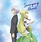 Swinging Heart