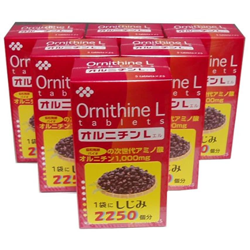 結晶気を散らす縁石伸和製薬オルニチンL (5粒×25袋)×6個セット