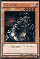 【遊戯王シングルカード】 《ゴールドシリーズ 2012》 終末の騎士 ゴールドレア gs04-jp007