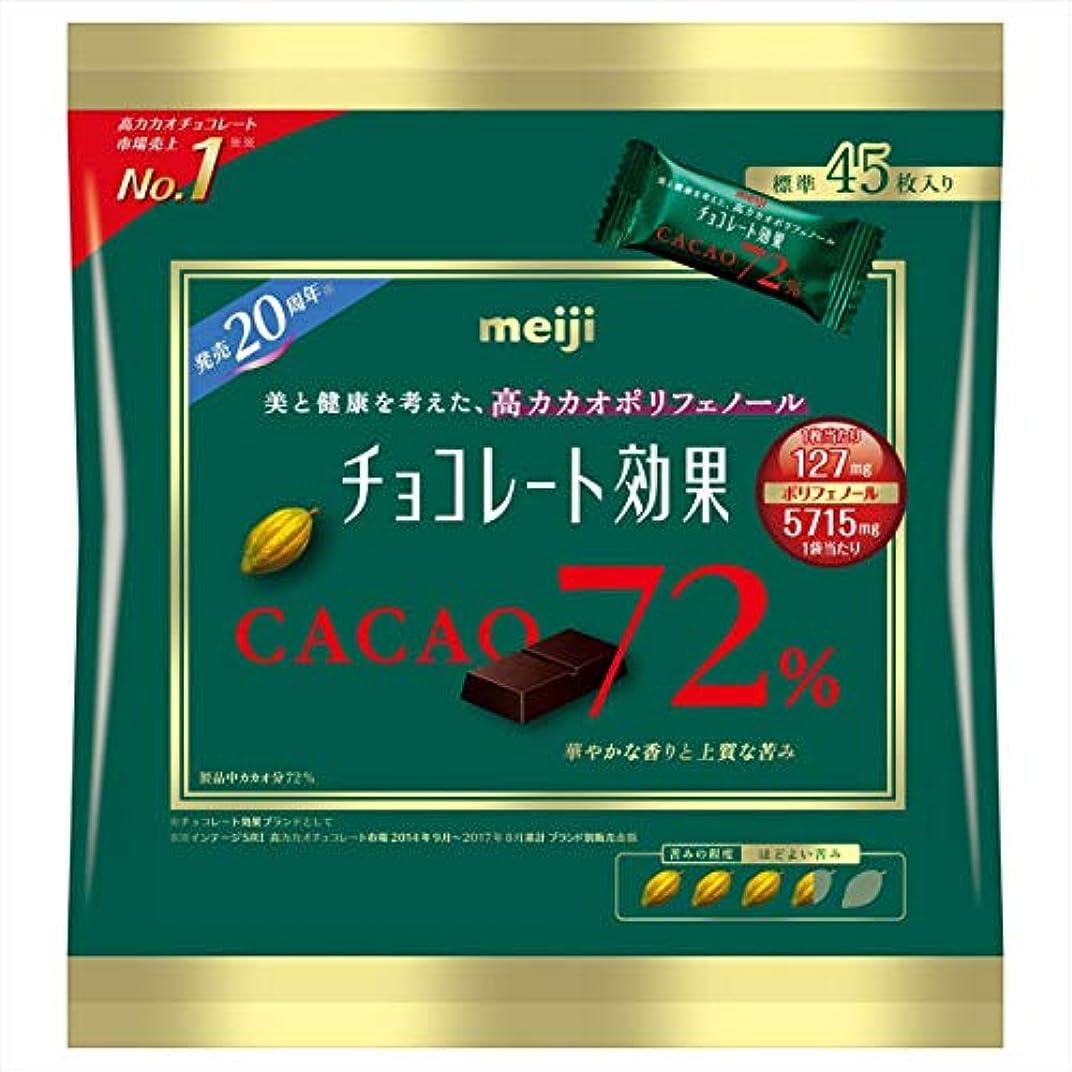 致死倉庫シャイニング明治 チョコレート効果カカオ72%大袋 225g