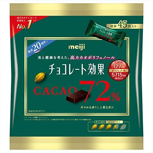 明治 チョコレート効果カカオ72%大袋 225g