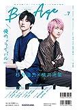 BoyAge-ボヤージュ- vol.7 (カドカワエンタメムック) 画像