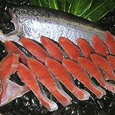 新巻鮭 鮭乃山漬1本‐2kg前後(切身可)