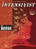 INTENSIVIST VOL.2NO.1 2010 (特集:重症感染症)