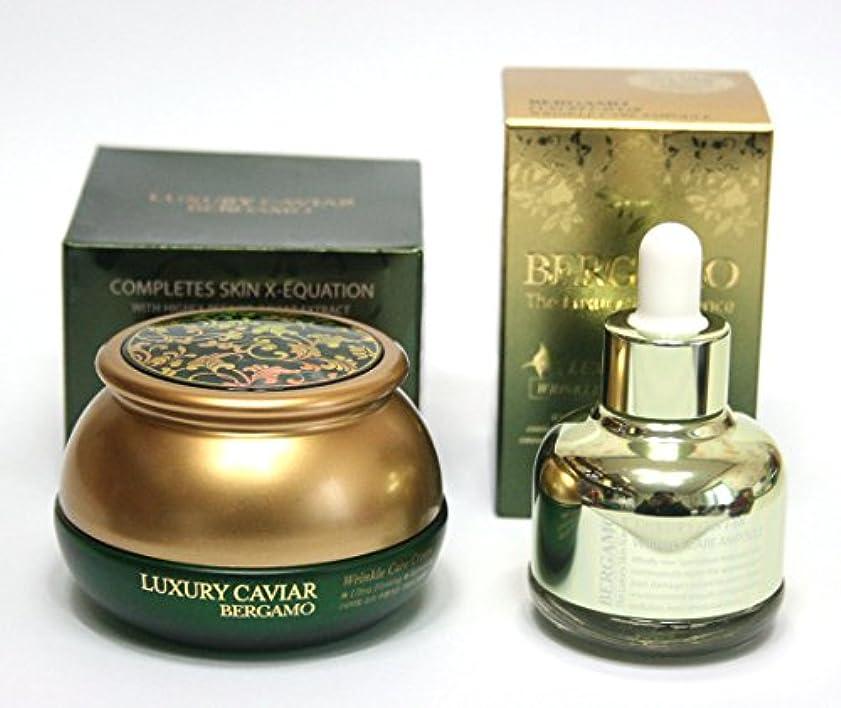 アイドル怖がって死ぬおもてなし[BERGAMO] 高級キャビアリンクルケアクリーム50g &リンクルケアアンプル30ml / Luxury Caviar Wrinkle Care Cream 50g & Wrinkle Care Ampoule 30ml...