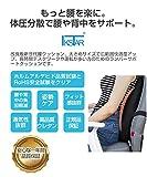 IKSTAR クッション 低反発【メーカー直営・1年保証付】ランバーサポート オフィス 椅子 車用 改良版 腰枕 RoHS安全基準クリア 取付バンド調節可能 洗える 介護用クッション