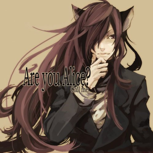 Are you Alice? -Call me. / IM