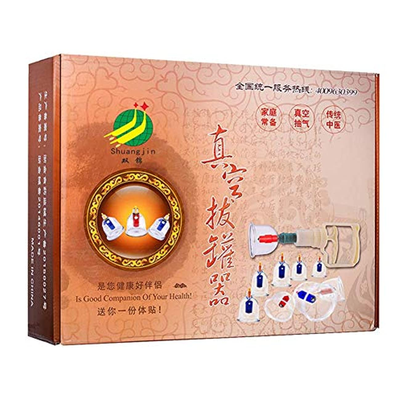 課税義務耐えられないカッピングセット関節炎、痛みの緩和、リラクゼーション、アンチエイジングマッサージ用延長中国製24缶