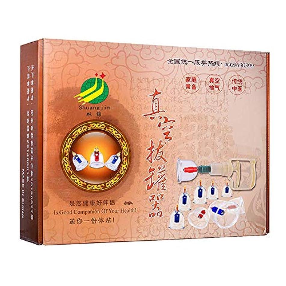 本質的にコロニアル割合カッピングセット関節炎、痛みの緩和、リラクゼーション、アンチエイジングマッサージ用延長中国製24缶