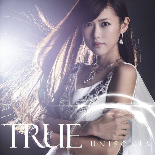 【DREAM SOLISTER/TRUE】「響け!ユーフォニアム」OP主題歌の歌詞&フルPVを紹介の画像
