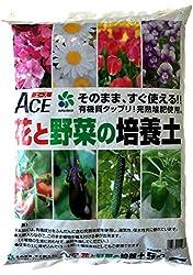 自然応用科学 ACE(エース) 花と野菜の培養土   5L