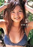 ミスマガジン2007 伊勢みはと[DVD]