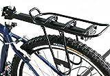 自転車 用 アルミ シート 荷台 リア キャリア 簡単取付! パニア バッグ 対応 バッグ ガード 付